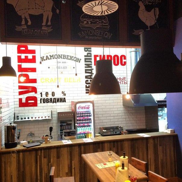 Ресторан Kamonbekon - фотография 1
