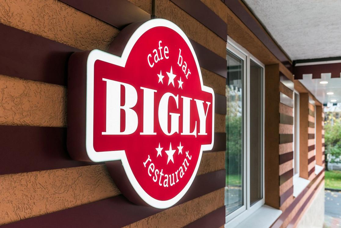 Ресторан Bigly - фотография 1