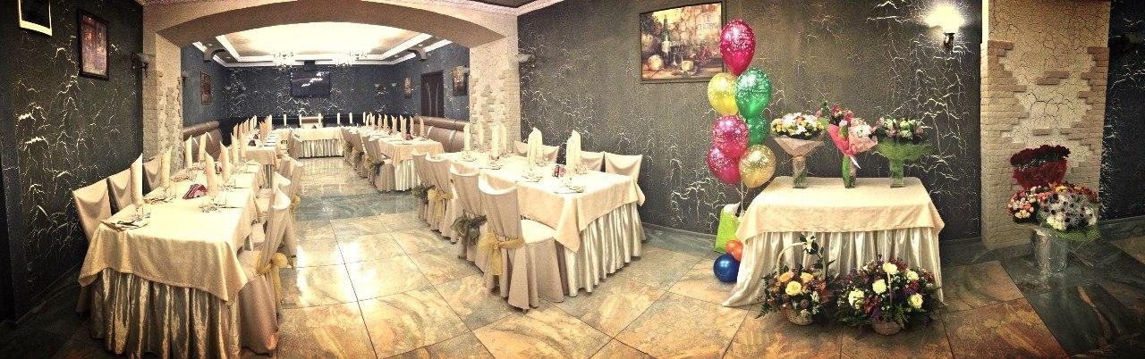 Ресторан Ле Шато - фотография 1