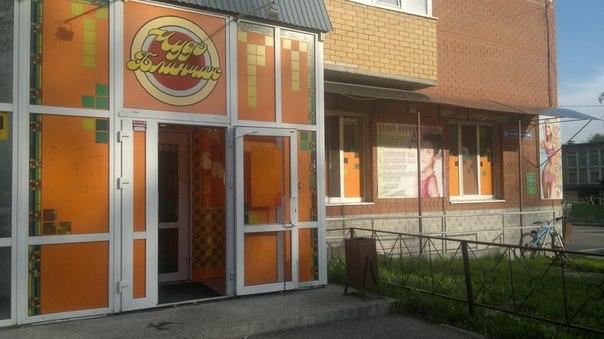 Ресторан Чудо-блинчик - фотография 1