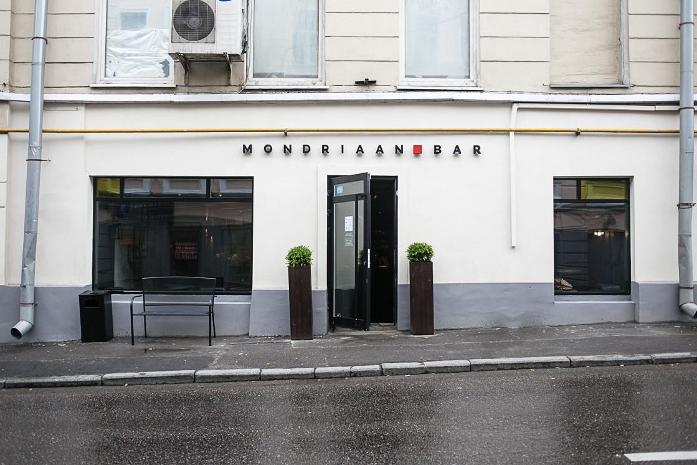 Ресторан Mondriaan Bar - фотография 15