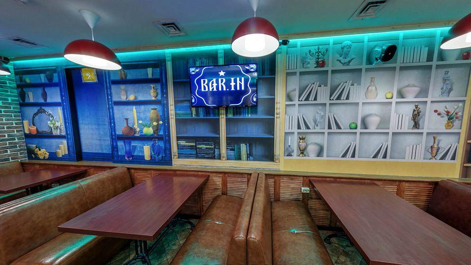 Ресторан Bar In - фотография 2