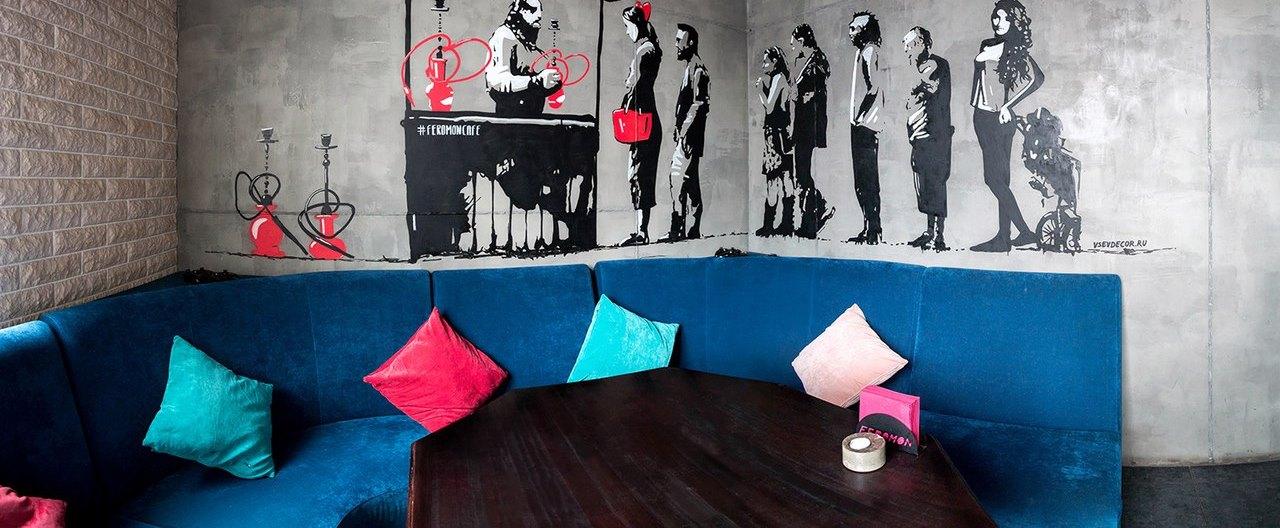 Ресторан Feromon Lounge Bar - фотография 10