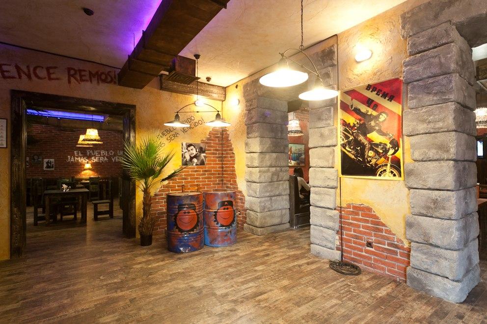 Ресторан Время Che - фотография 6