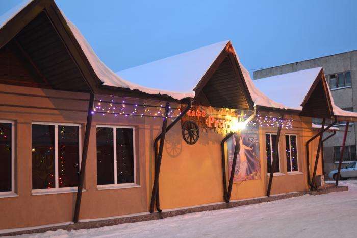Ресторан Русич - фотография 1