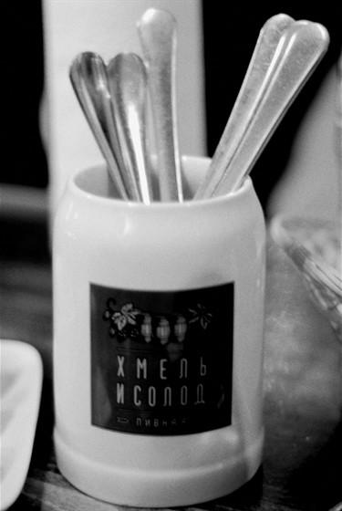 Ресторан Хмель и солод - фотография 9