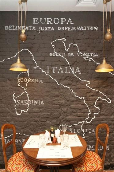 Ресторан Bistrot - фотография 3