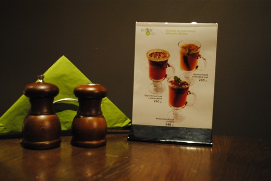 Ресторан Coffee Is - фотография 13