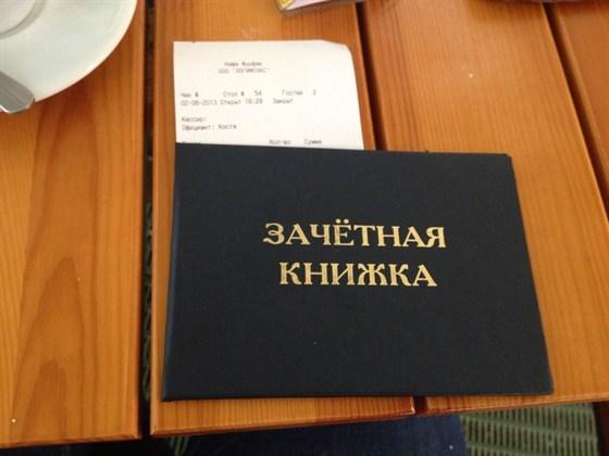 Ресторан Журфак - фотография 9