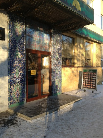 Ресторан Нигора - фотография 12 - Вид с улицы