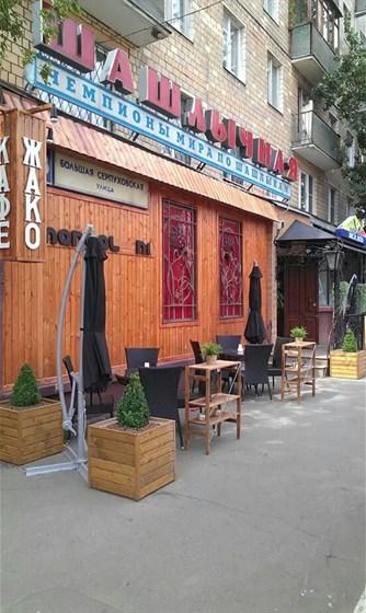 Ресторан Жако - фотография 8 -