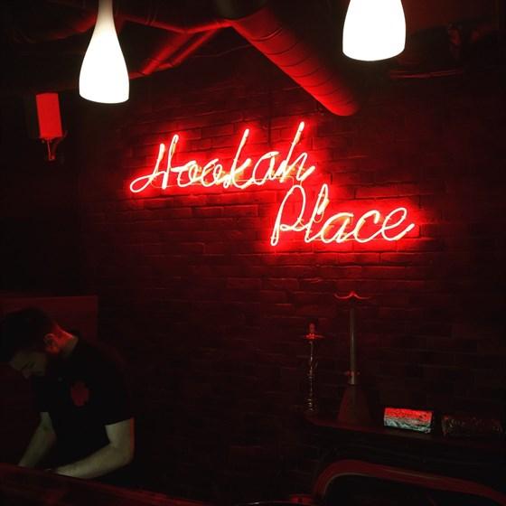Ресторан Hookah Place Pushkin - фотография 1