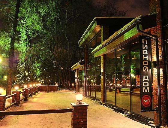 Ресторан Пивной дом №1 - фотография 2