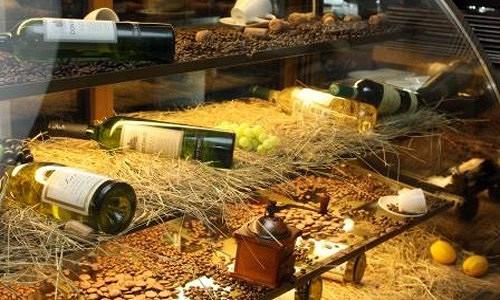 Ресторан Арабика - фотография 2