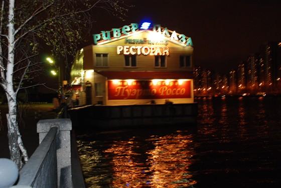 """Ресторан Пуэрто Россо - фотография 5 - """"Пуэрто Россо""""ночью!"""