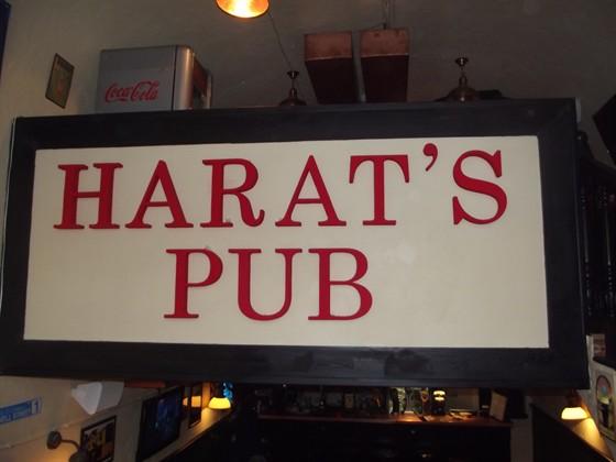 Ресторан Harat's - фотография 10 - Арбат 23