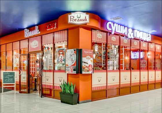 Ресторан Рогалик - фотография 5