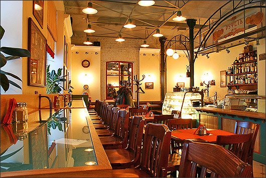 Ресторан Горожанин - фотография 2