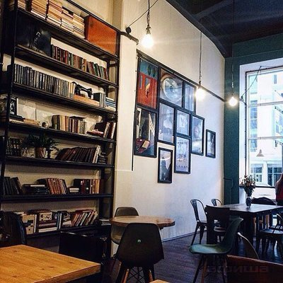 Ресторан Библиотека кофе - фотография 2