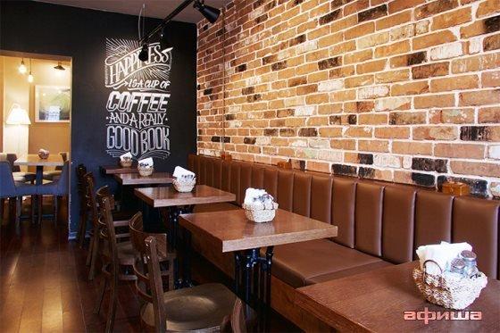 Ресторан Пороселло - фотография 12