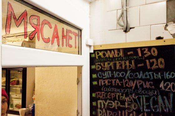 Ресторан Горизонталь - фотография 5