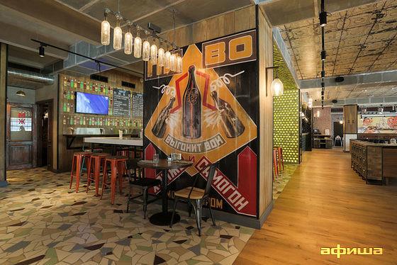 Ресторан Альбатрос - фотография 11
