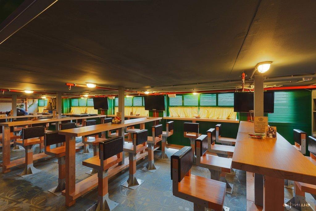Ресторан Петцольд - фотография 8
