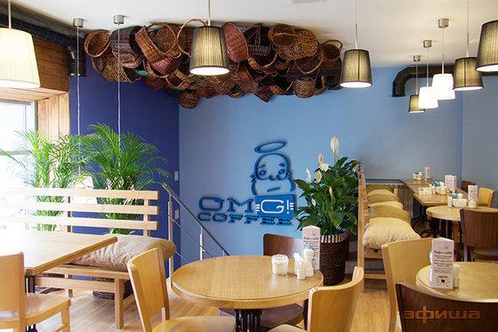 Ресторан OMG! Coffee - фотография 16