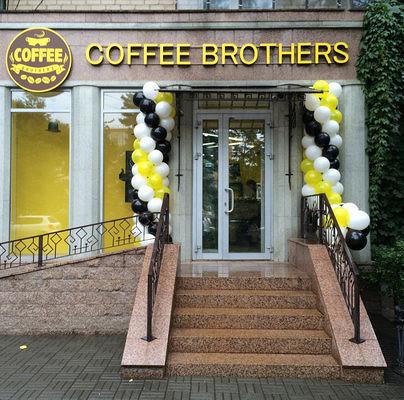 Ресторан Coffee Brothers - фотография 3
