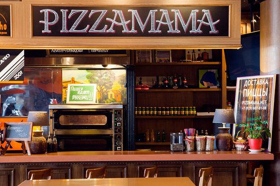Ресторан Food Market 21 - фотография 32