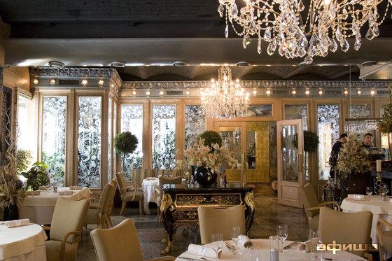 Ресторан Green.it - фотография 5