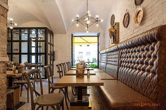 Ресторан Хачапурия - фотография 13
