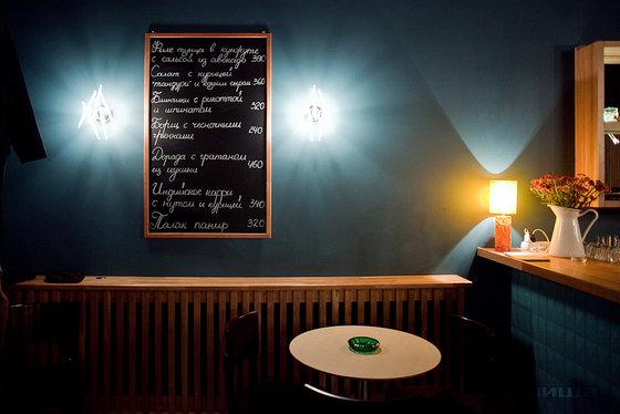 Ресторан Дом быта - фотография 13