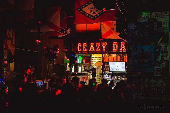 Ресторан Crazy Daisy - фотография 4