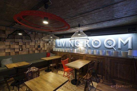 Ресторан The Living Room - фотография 10