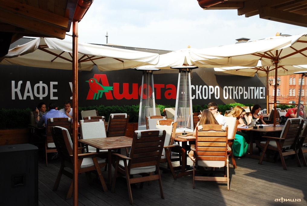 Ресторан Gipsy - фотография 13