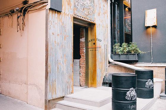 Ресторан Get Jerry Bar - фотография 6