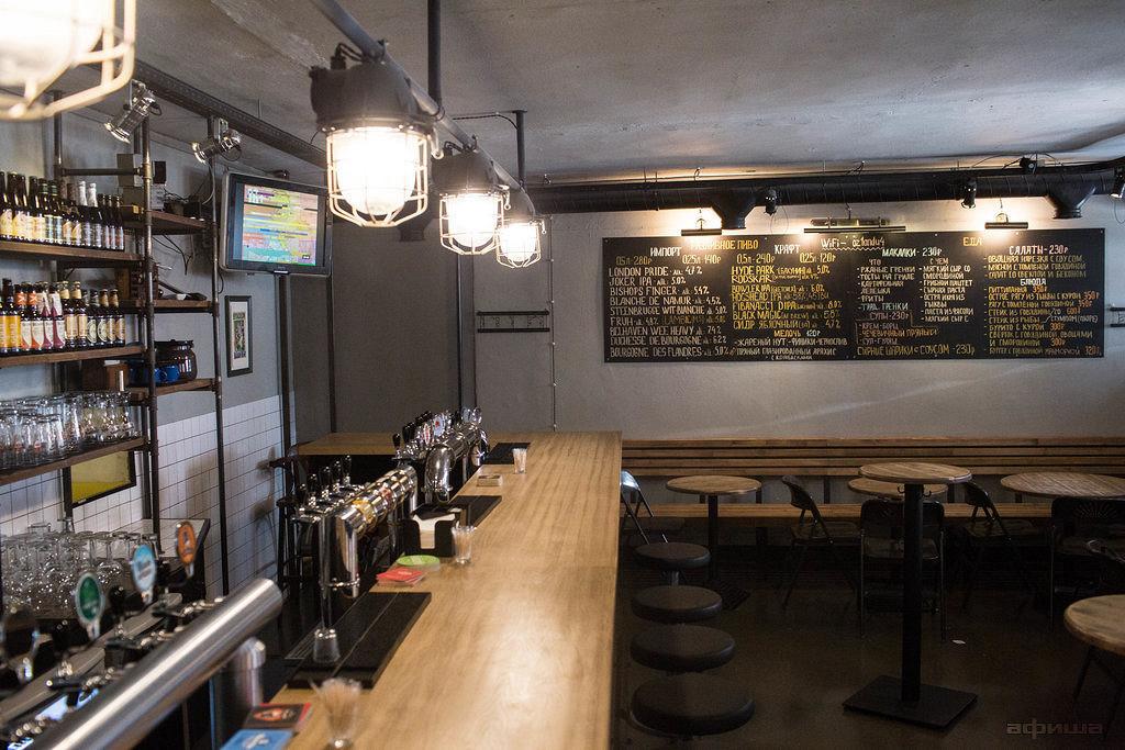 Ресторан Ozland Bar - фотография 14