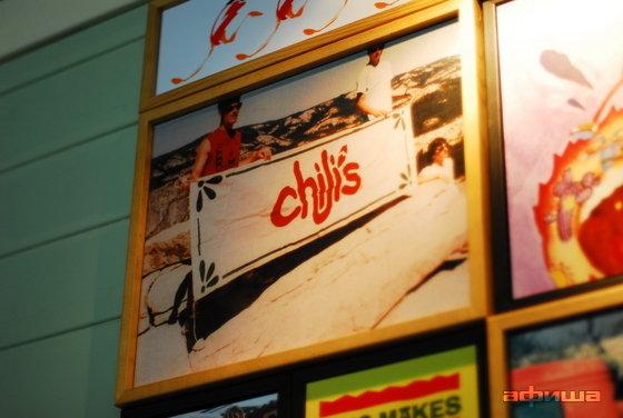 Ресторан Chili's - фотография 7