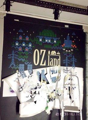 Ресторан Ozland Bar - фотография 8