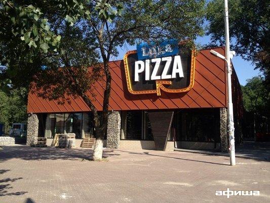 Ресторан Luka pizza - фотография 6