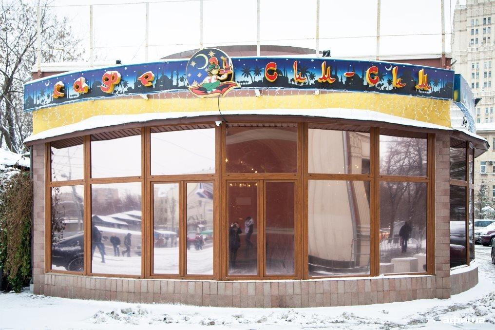 Ресторан Сим-сим - фотография 9