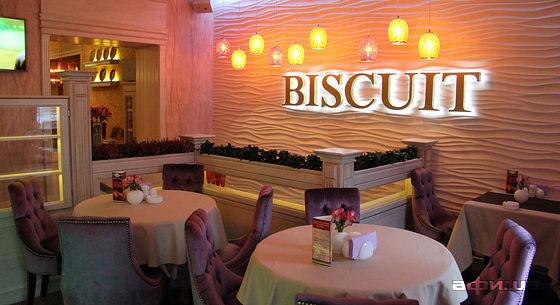 Ресторан Biscuit - фотография 7