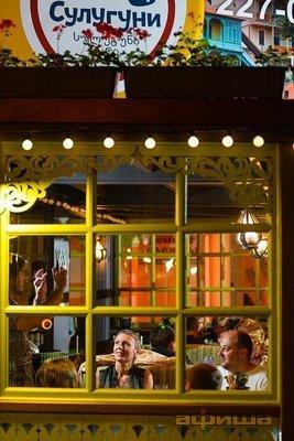 Ресторан Сулугуни - фотография 12