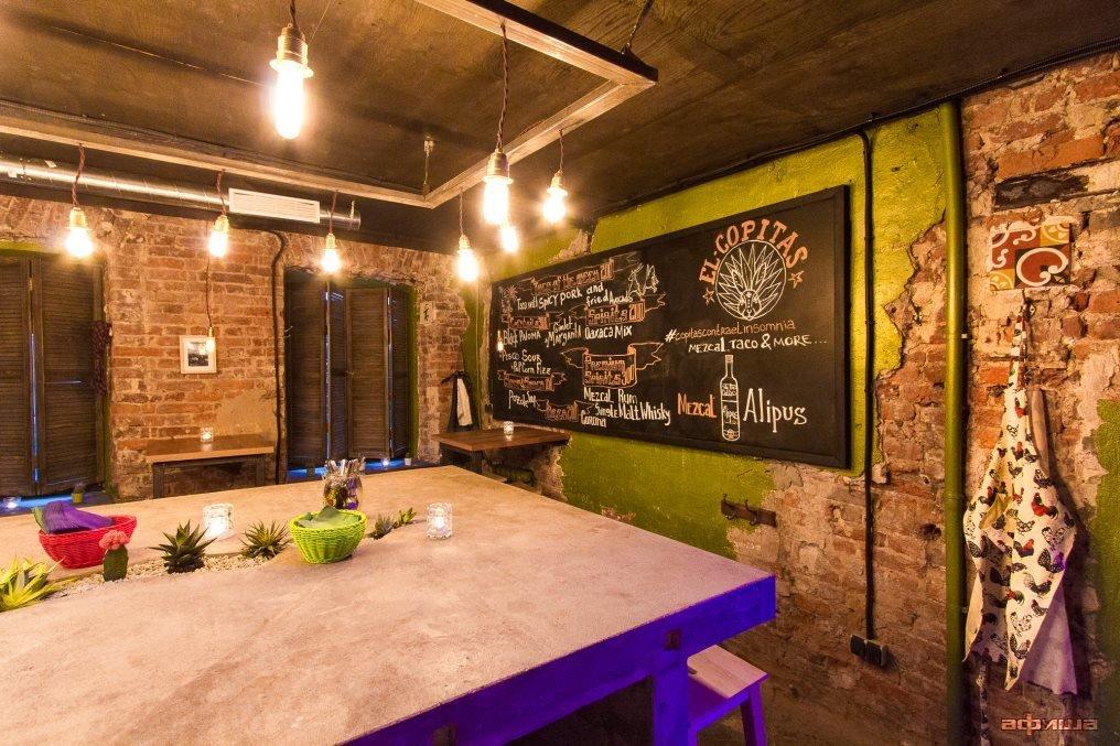 Ресторан El copitas - фотография 9