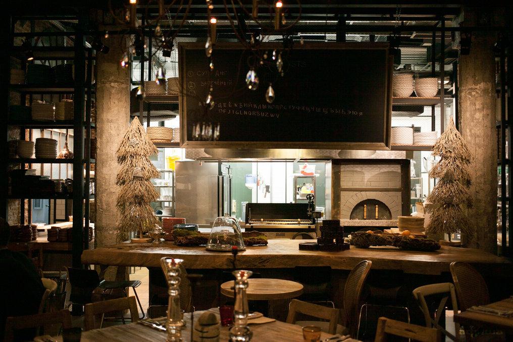 Ресторан Lesartists - фотография 39