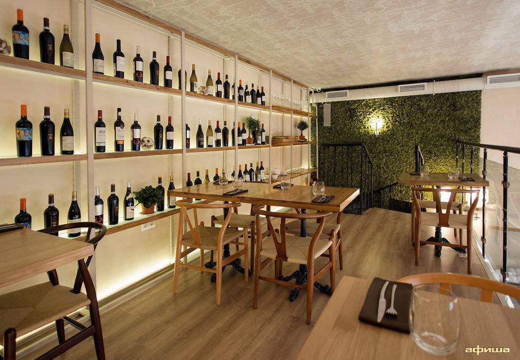 Ресторан Gräs & Madbaren - фотография 7