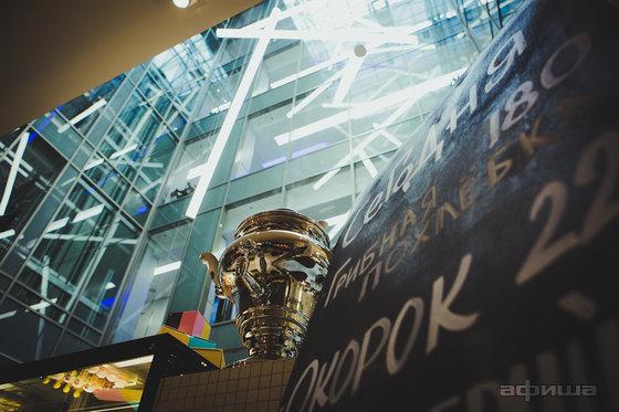 Ресторан Probka Café - фотография 15