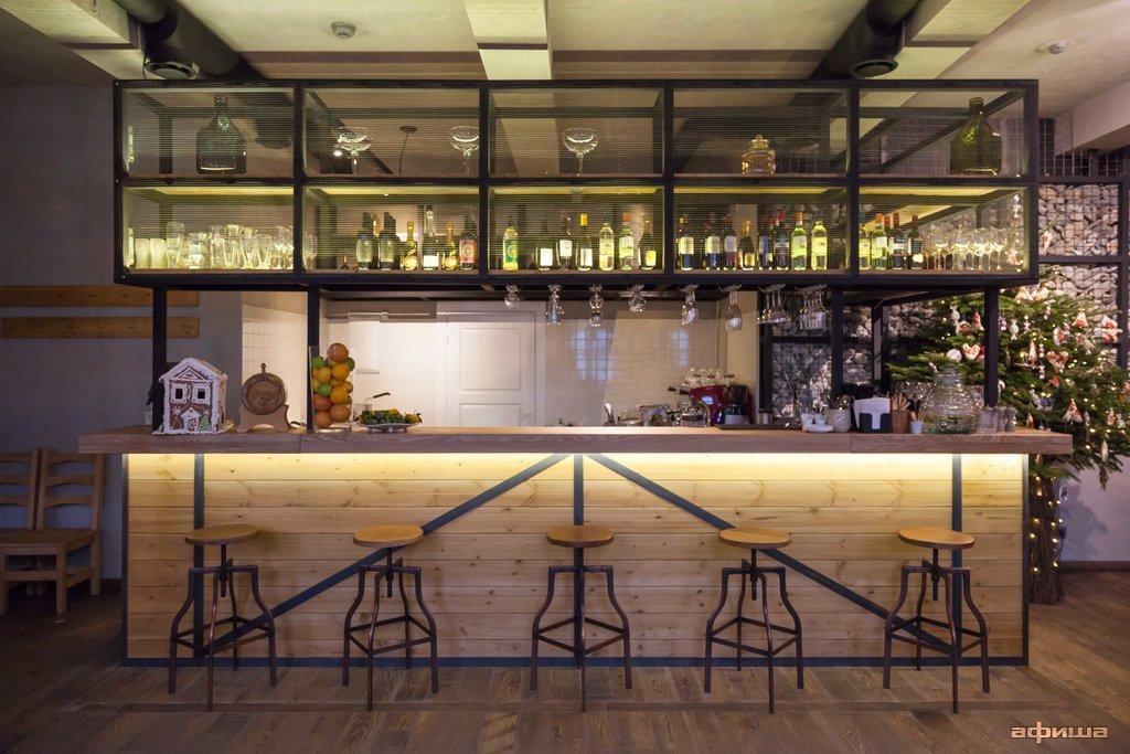 Ресторан Хачапурия - фотография 16