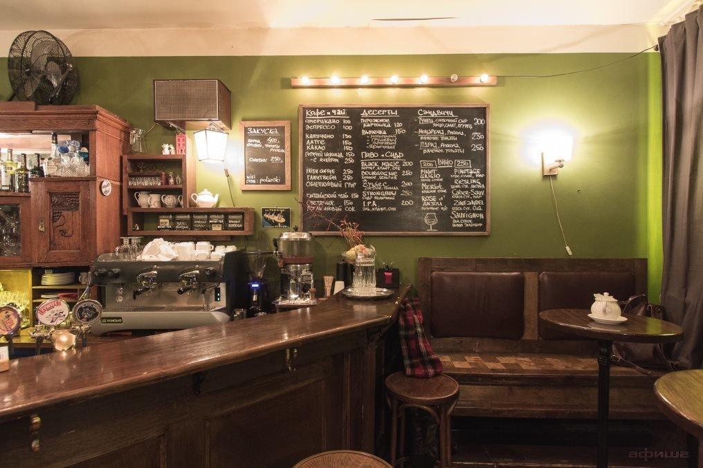 Ресторан Warszawa - фотография 10